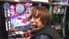 #12 スロじぇくとC/強敵/ロイヤルロード/動画