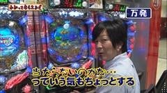 #110 わかってもらえるさ/北斗無双/大海物語3SP/スーパーマンLimit/動画