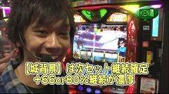 #344 パチバト「23シーズン」/バジ絆/沖ドキ!-30/動画