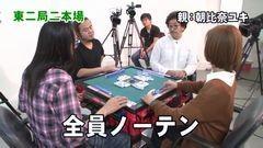 沖と魚拓の麻雀ロワイヤル RETURNS 第95話/動画