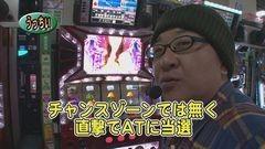 #359 パチバト「23シーズン」/パチスロラブ嬢/マイジャグラーIII/動画