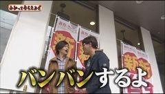 #130 わかってもらえるさ/北斗の拳7/獣王覚醒/ヱヴァ勝利/動画