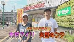 #381 パチバト「24シーズン」/ハーデス/モンキーターンII/バジIII/動画