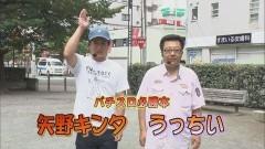 #385 パチバト「24シーズン」/押忍!番長3/動画