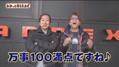 #151 わかってもらえるさ/まどマギ/GI優駿/バジ弦之介/動画