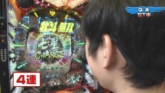 #105 実戦塾/北斗無双/ミルキーバー/宵伽/北斗無双2/動画