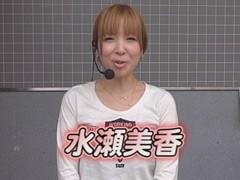 #2 パチスロ極セレクション_水瀬美香のスロってみっかモンキーターン/動画