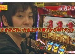 無料PV#13★極SELECTION/動画