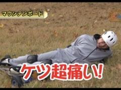 #179 嵐・梅屋のスロッターズ☆ジャーニー�福島★後編/動画