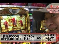 #194 嵐・梅屋のスロッターズ☆ジャーニー千葉★前編/動画