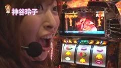 無料PV#59★極SELECTION/動画