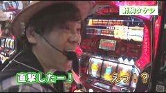 無料PV#153★極SELECTION/動画