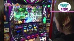 #247 極セレクション/バジリスク〜甲賀忍法帖〜III/動画