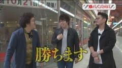 #43 旅打ち/沖ドキ/ビッグドリーム〜神撃259Ver./動画