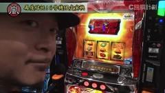 #107 スロじぇくとC/Re:ゼロ /スロ サラリーマン金太郎/南国娘2/北斗天昇/動画