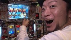#114 DXセレクション/押忍!サラリーマン番長/動画