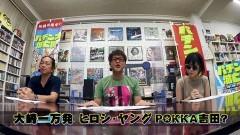 #14 パチンコ滅亡論/POKKAさん代打の特別回/動画