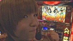 #79 パチスロ極セレクション_水瀬美香のスロってみっか吉宗/動画