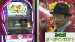 #81 極セレクション_嵐と神谷玲子の新台解説!/グラップラー刃牙/動画