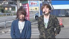 #166 極セレクション/押忍!サラリーマン番長/動画