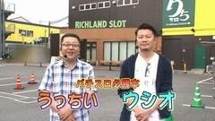 #286 パチバト「21シーズン」/北斗 強敵/沖ドキ-30/動画