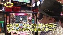 #301 パチバト「21シーズン」/まどマギ/凱旋/動画
