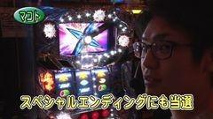 #310 パチバト「22シーズン」/強敵/ホウオウ/マイジャグラーIII/動画