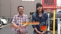 #329 パチバト「22シーズン」/ハナビ/めぞん 桜の下で/南国物語/動画