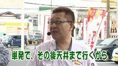 #346 パチバト「23シーズン」/まどマギ/リノ/動画