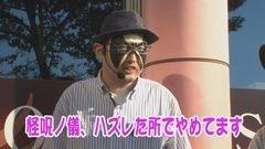 #350 パチバト「23シーズン」/偽物語/北斗修羅/ハナビ/動画