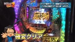 #21 閉店GO2/萌え萌え/夢福神 甘 /天翔百裂/JAWS 甘/動画