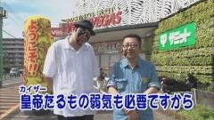 #383 パチバト「24シーズン」/ツインBREAK/GI 優駿倶楽部/動画