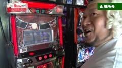 #283 極セレクション/旋風の用心棒/ゴルゴ 薔薇十字団/動画