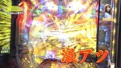 #33 TryToYou/まどマギ/まどマギ2/ウルトラセブン2/北斗無双/動画