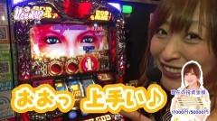 #376 極セレクション/ミリオンゴッド-神々の凱旋-/リノ/動画