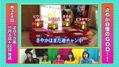 #54 満天アゲ×2/総集編/動画