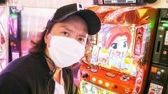 #261 パチスロ〜ライフ・東京都品川区上大崎★前編/動画