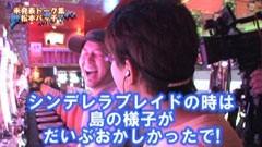 #78 ヒロシ・ヤングアワー/ミリゴZEUS/北斗の拳5覇者/動画