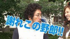 #16 船長タック3rd/凱旋/CR吉宗3/トランスフォーマー/動画