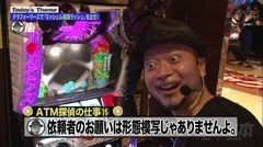 #16 嵐と松本/テラフォーマーズ/動画