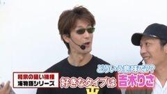 #15 実戦塾2016/無双/ルパン8/戦艦ヤマト/大海BLACK LIGHT/動画