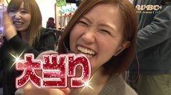 #59 WBC/テラフォーマーズ/GANTZ/動画