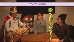 #38 王が負けた夜に…/ウシオ/動画