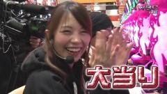 #72 WBC/真・花の慶次2/沖縄4桜/動画