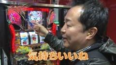 #44 遊びに行こう/CRハーデス/シンフォギア/ドリクル500/動画