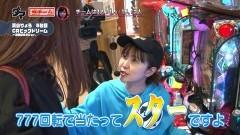 #16 満天アゲ×2/CRバジリスク/北斗7/ターミネーター2/動画