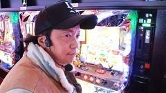 #243 パチスロ〜ライフ・東京都渋谷区笹塚★前編/動画
