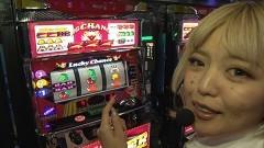 #131 DXセレクション/ゴージャグ2/まどマギ2/マイジャグIV/マイジャグIII/動画