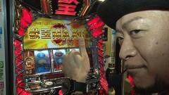 #133 DXセレクション/パチスロ獣王 王者の覚醒/動画