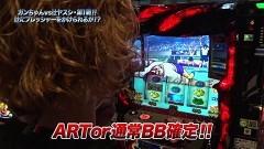 #929 射駒タケシの攻略スロットVII/押忍!番長3/動画